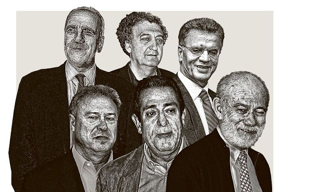 Το μεγάλο πάρτι του «Αθήνα '97» με υπουργούς και δημοσιογράφους