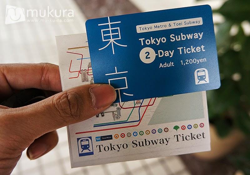 Tokyo Subway 2 Day Ticket
