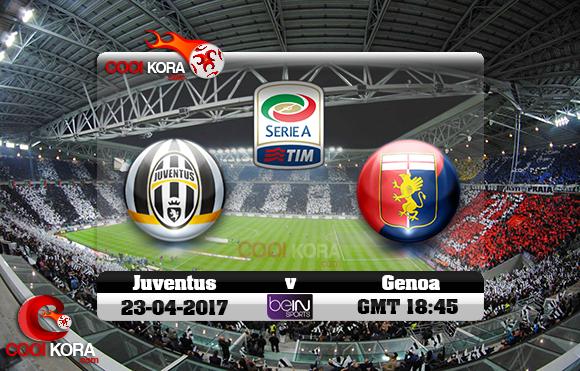 مشاهدة مباراة يوفنتوس وجنوي اليوم 23-4-2017 في الدوري الإيطالي