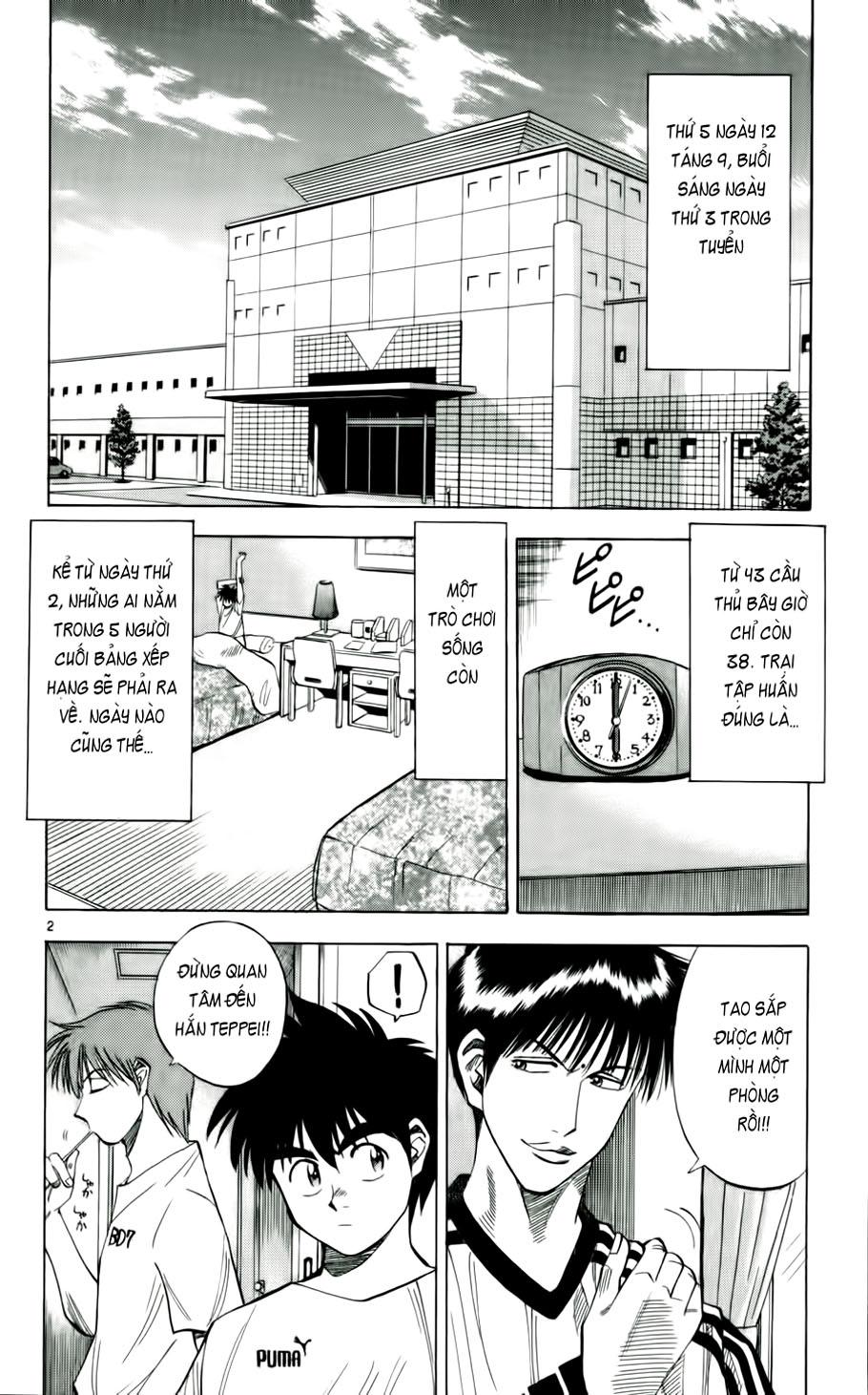 Fantasista chap 39 trang 2
