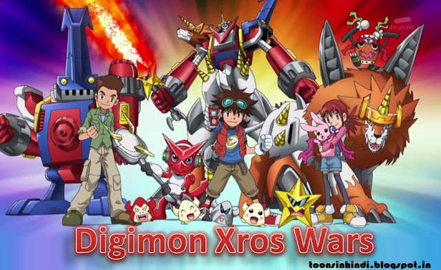 Digimon Xros Wars Episodes In HINDI [HD]