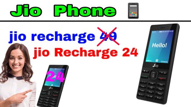 Jio phone 49 plan ko abhi 24 rupiya se koro/जिओ फोन 49 रिचार्ज को अभी आप ₹24से कर सकते हो    जेयो फोन आरएस.24 योजना रिचार्ज