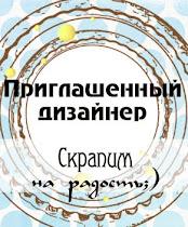 """мы в ПД с заданием """"ОМОНИМное""""  (""""ключ"""")"""