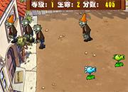 Plantas VS Zombies 2 Play juego