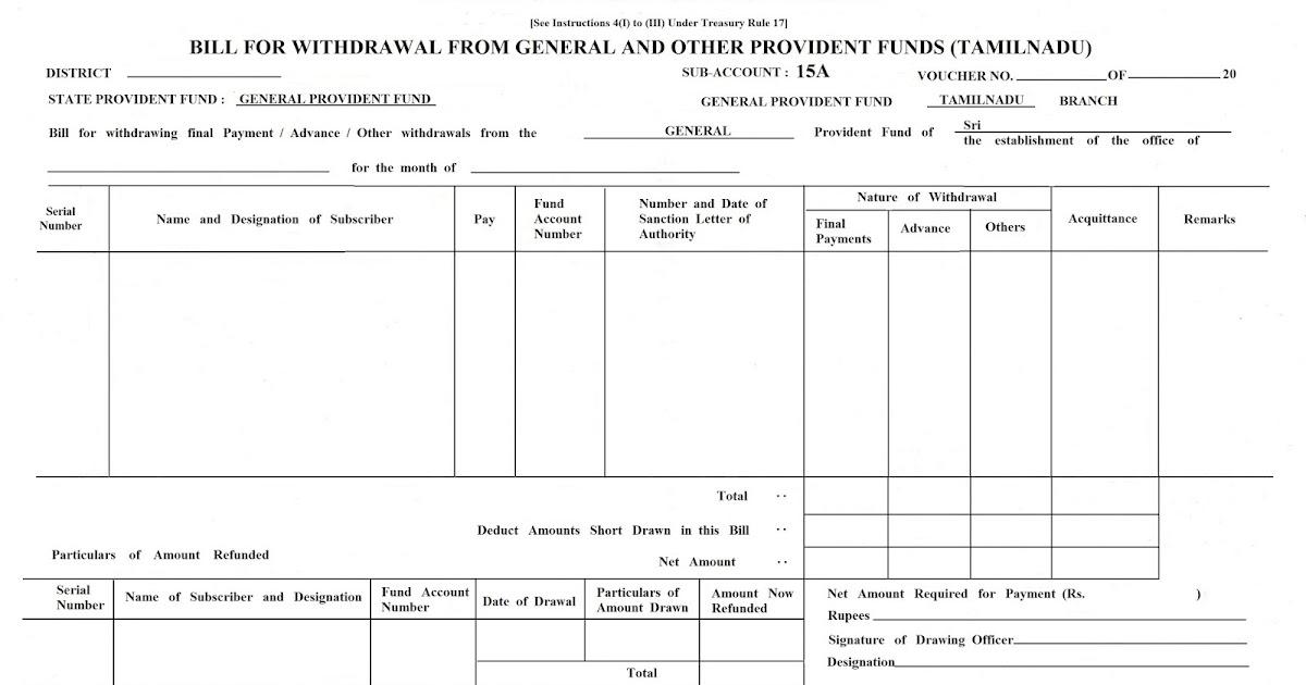 MY SERVICE: TAMILNADU TREASURY BILL FORMS
