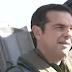 Χιουμοριστικό βίντεο της ΚΝΕ με αφορμή την πτήση του Αλ. Τσίπρα (VIDEO)