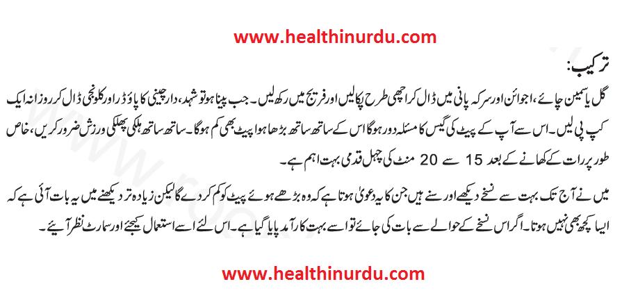Weight loss headache