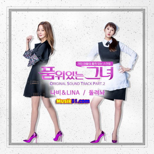 Download Ost. Woman of Dignity Terbaru