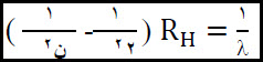 طيف ذرة الهيدروجين، شرح طيف ذرة الهيدروجين ، سلسلة بالمر لطيف عنصر الهيدروجين، الخطوط الطيفية لسلسلة بالمر، ثابت ريدبيرج، تعريف العدد الموجي، عيوب نموذج طومسون الذري، كم عدد خطوط طيف الهيدروجين