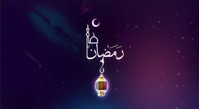 https://www.web.pk/2017/ramadan-2017-pakistan-calendar-sehri-iftari-timings/