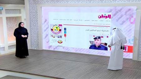 Frekuensi siaran Qatar TV di satelit AsiaSat 5 Terbaru