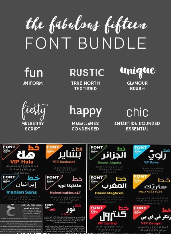 اجمل الخطوط العربية  تنزيل خطوط عربية   خطوط عربية للفوتوشوب