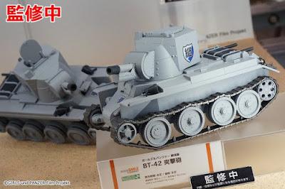 Nendoroid More BT-42 Assault Gun
