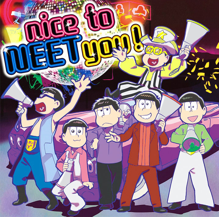 A応P - nice to NEET you! [2020.11.25+MP3+RAR]