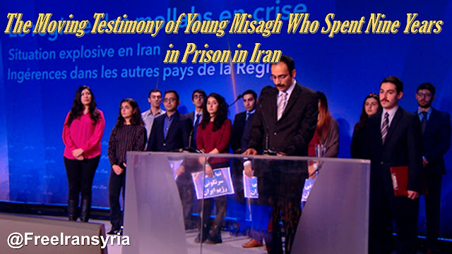 The Moving Testimony of Young Misagh Who Spent Nine Years in Prison in Iran