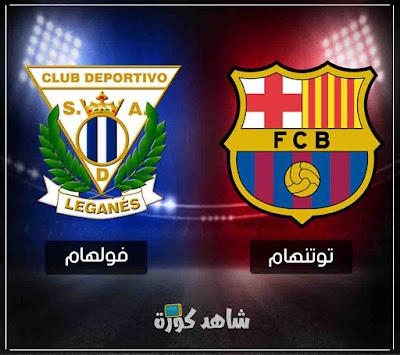 barcelona-vs-leganese