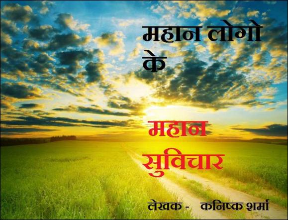 mastram ki books in hindi pdf