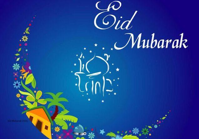 Eid Mubarak 2017 caligraphy.jpg