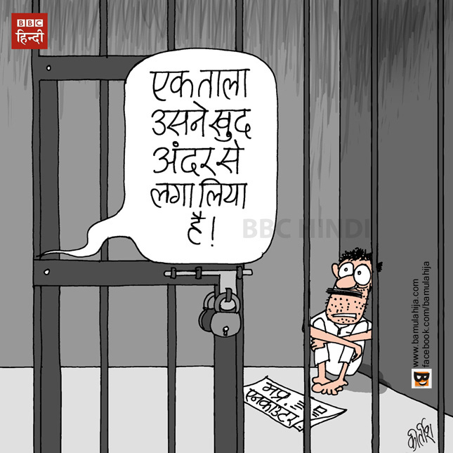 mp, Madhya Pradesh, Shivraj singh Cauhan, Terrorism Cartoon, jail cartoon, police cartoon, caroons on politics, indian political cartoon, bbc cartoon