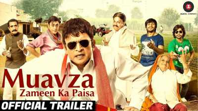 Muavza - Zameen Ka Paisa (2017)  Full 300mb Movie 480p BluRay