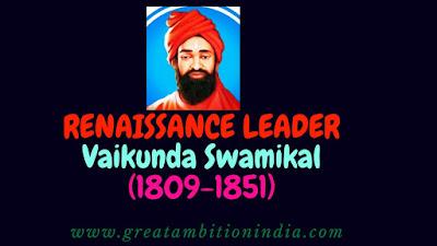 Vaikunda swamikal,Munthirikkinar