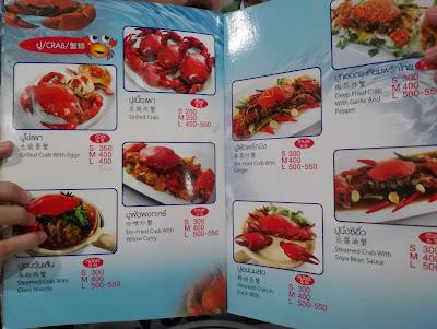menu seafood murah T k   Chinatown Bangkok