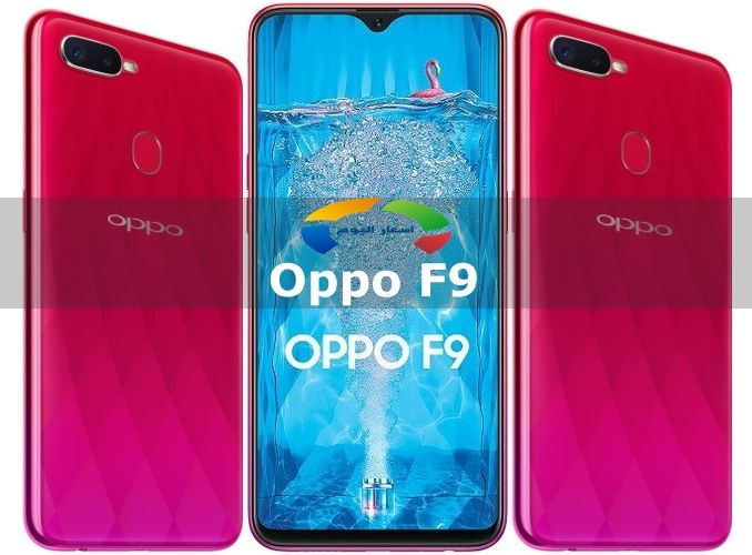 Oppo F9 Features and Price