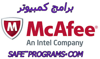 mcafee antivirus free download