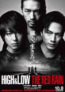 Download Film High And Low: The Red Rain (2016) DVDRip Subtitle Indonesia