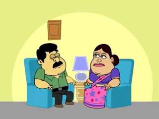 मैं और मेरी पत्नी
