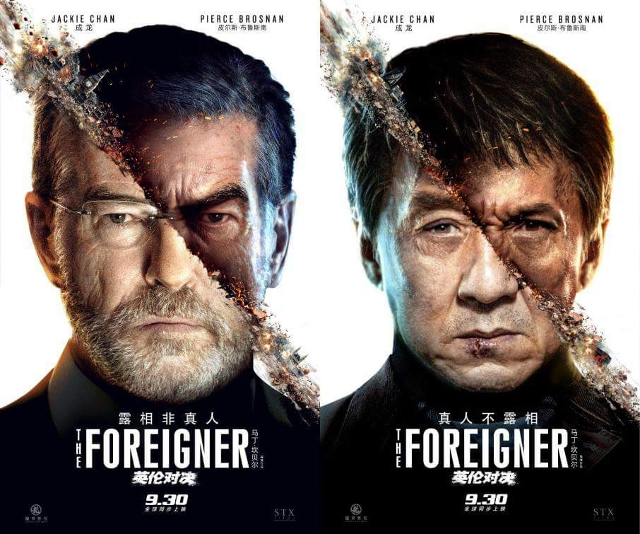 The Foreigner (2017) Movie