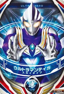 Siêu Nhân điện Quang Ultraman Orb - Siêu Nhân Ultraman Orb VietSub
