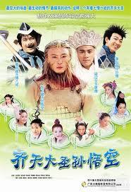 Xem Phim Tề Thiên Đại Thánh 2002