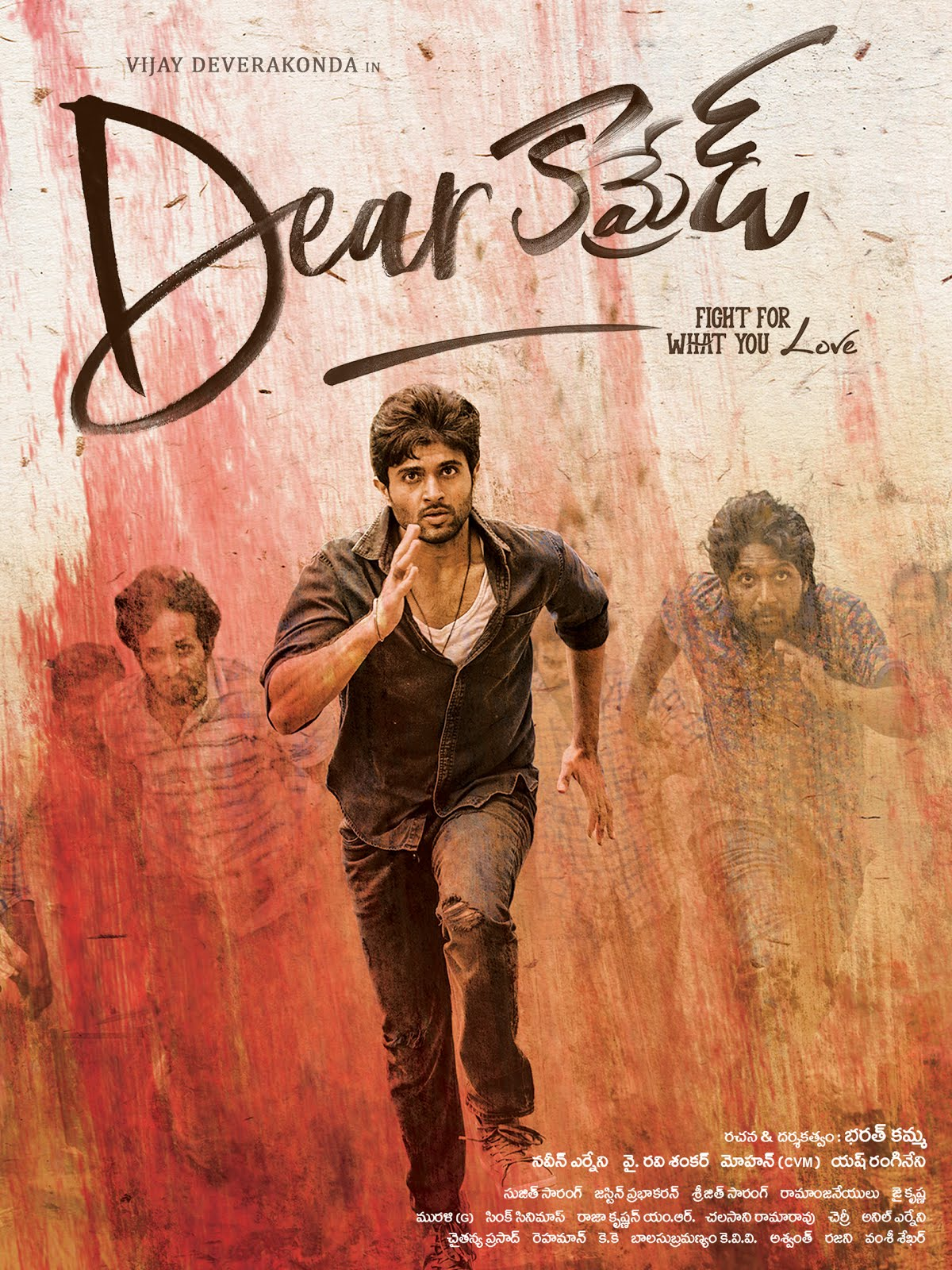 Dear Comrade 2019 Hindi Dual Audio 720p UNCUT HDRip 1.5GB ESubs