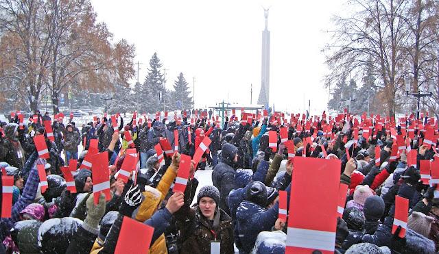 Выдвижение Алексея Навального на пост президента России  в Самаре