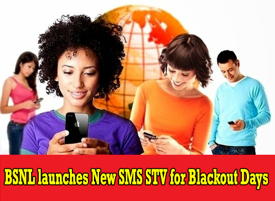 BSNL launches New SMS STV which will work on Blackout Days for all Prepaid Mobile Customers on PAN India basis
