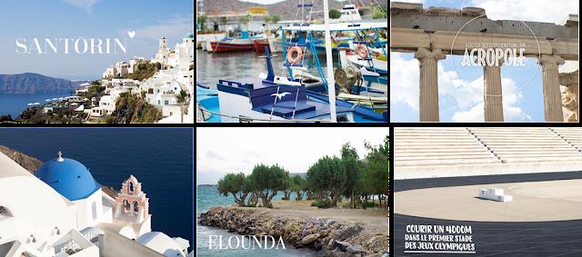 Ρομαντική απόδραση στην Ελλάδα για κορυφαία Γαλλίδα blogger