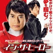 Free Download In the Hero Subtitle Indonesia