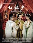 Tân Hồng Lâu Mộng - The Dream Of Red Mansions