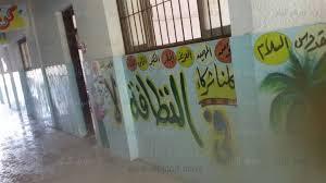 تحضير نص مدرسة رغم انفك في اللغة العربية