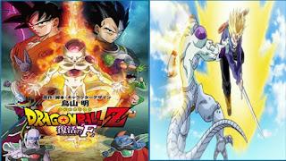 Hình Ảnh Dragon Ball Z Resurrection F Future Trunks Edition
