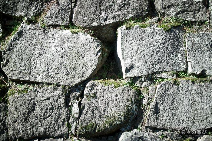 Pierres du mur d'enceinte, Château de Fukuyama, Hiroshima-ken