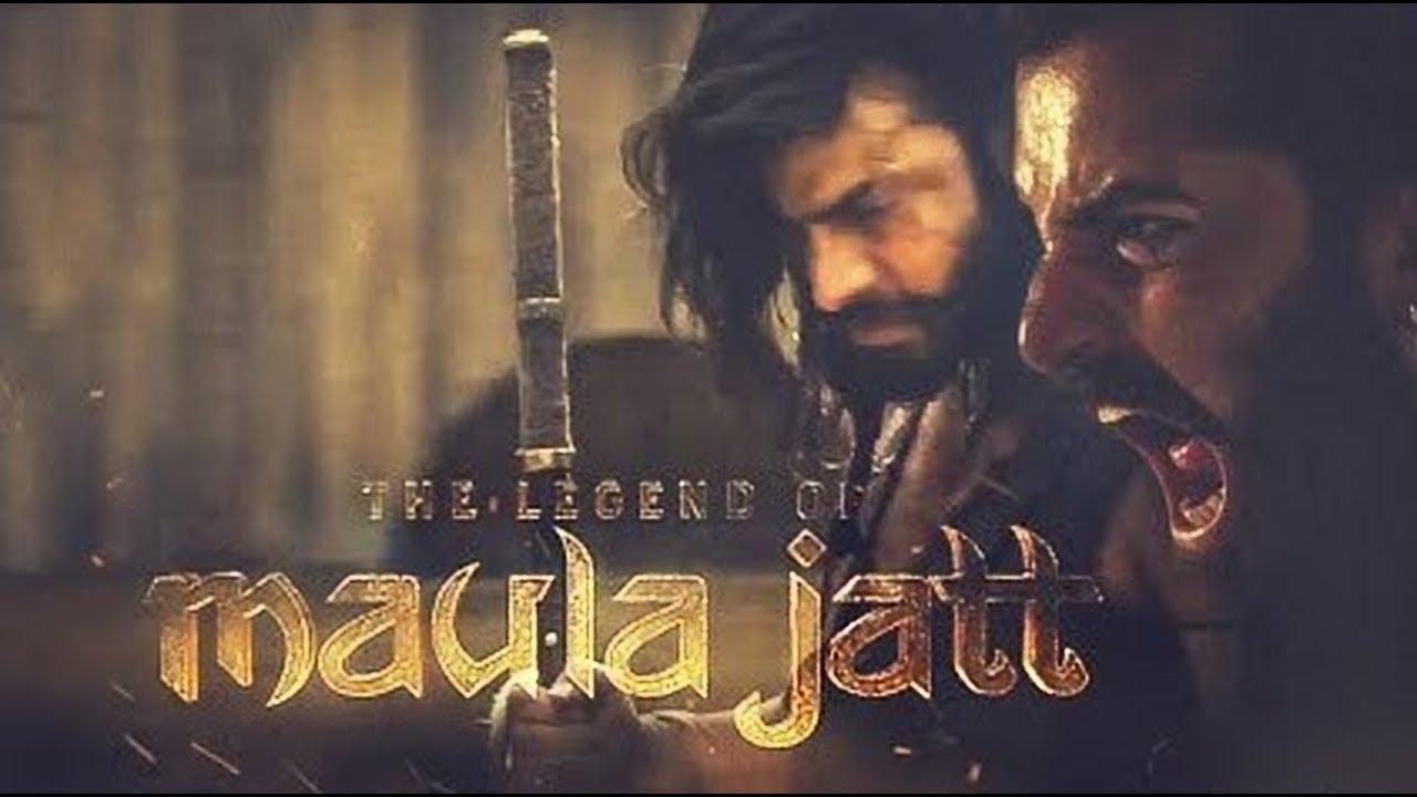 Renala Khurd Okara Punjab Pakistan Pakistan The Legend Of Maula