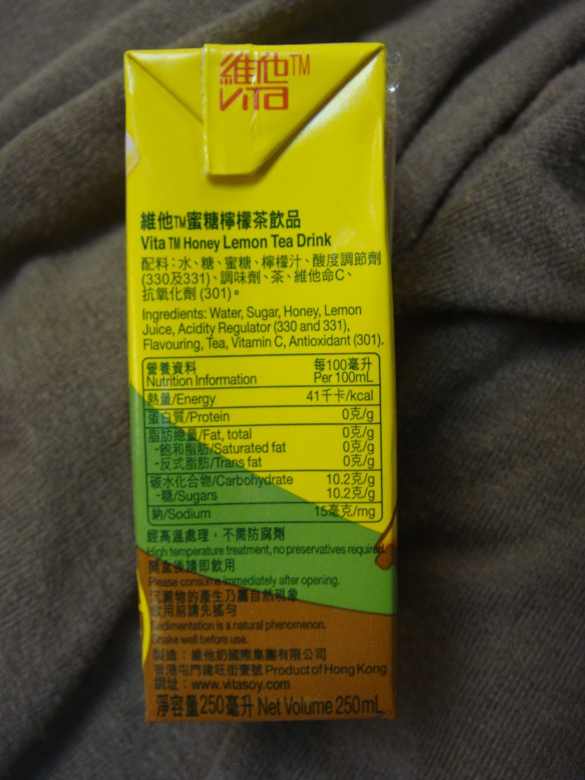 Supersupergirl S Food Reviews Vita Honey Lemon Tea Drink