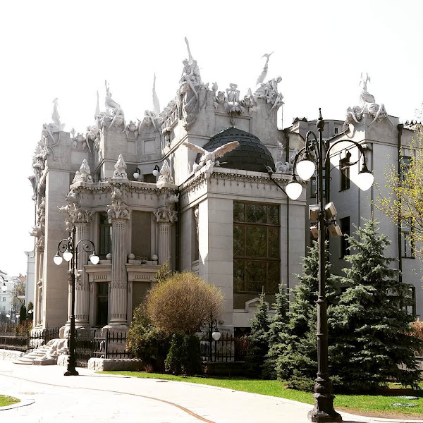 House with Chimaeras, Kiev - Things to Do