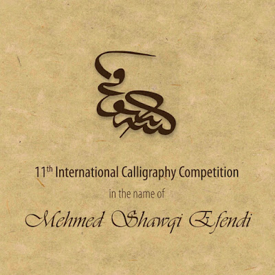 Lomba kaligrafi internasional IRCICA Turki 2018