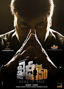 Khaidi No 150 Movie First Look Posters-thumbnail-20