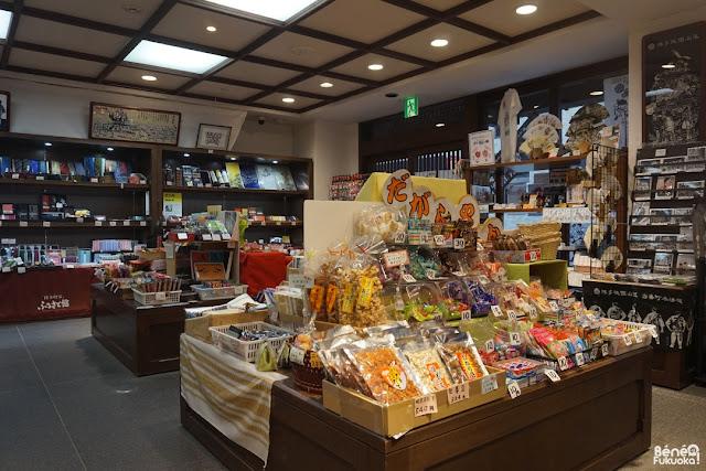 お土産処、博多町家ふるさと館、福岡
