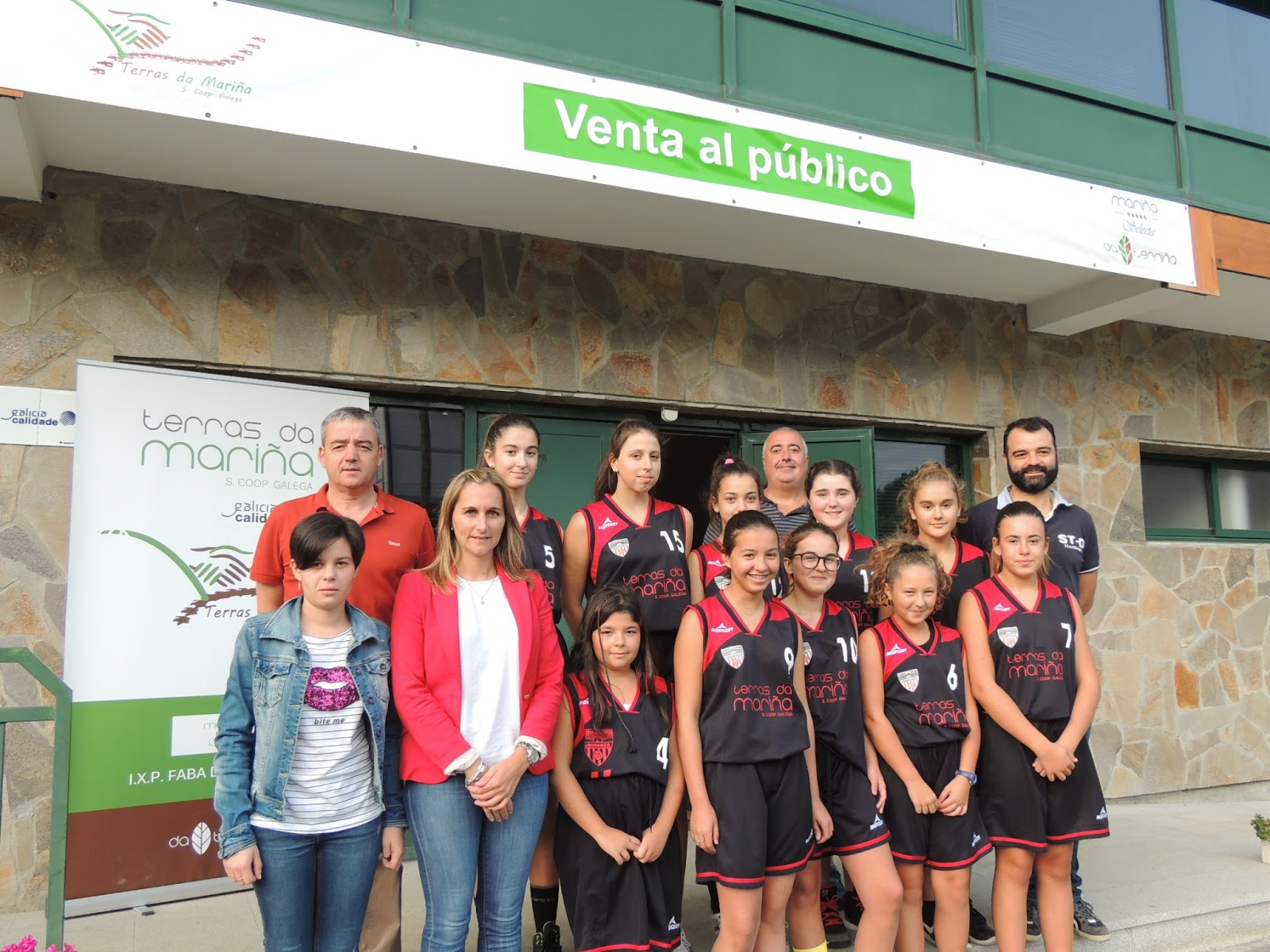 Escolas Deportivas Lourenz December 2017 # Muebles Huertas Lourenza