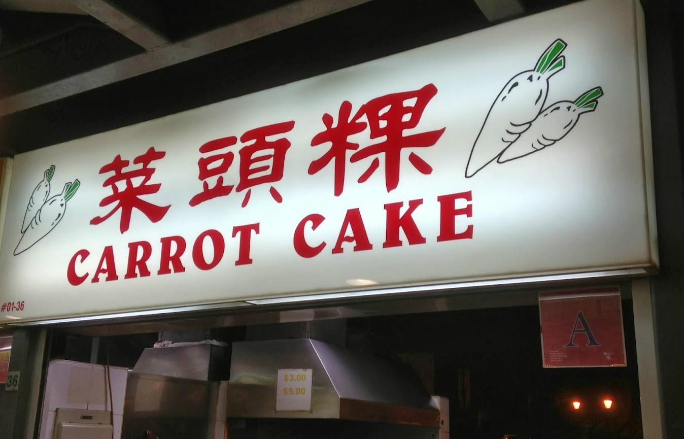 How To Make Carrot Cake Singapore